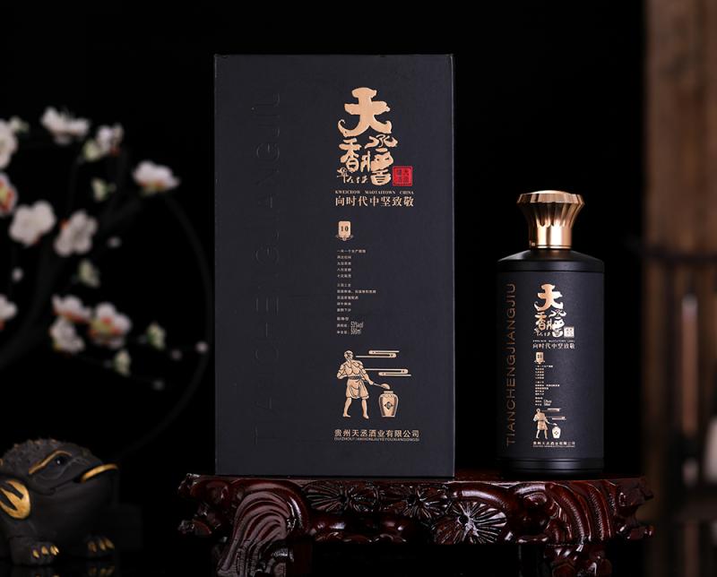 上海天丞酱酒(10)