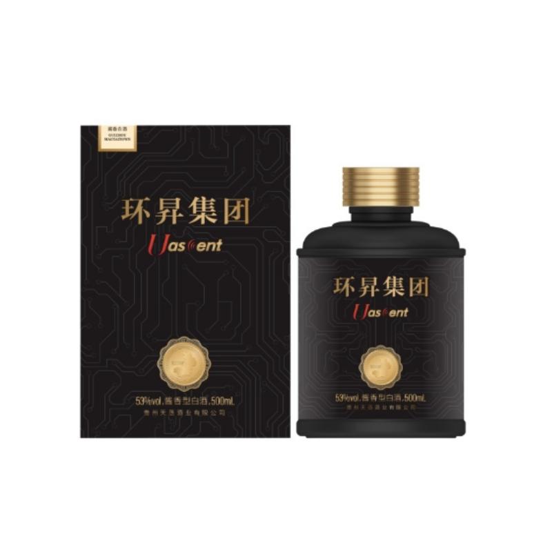 湖北环昇集团定制酒